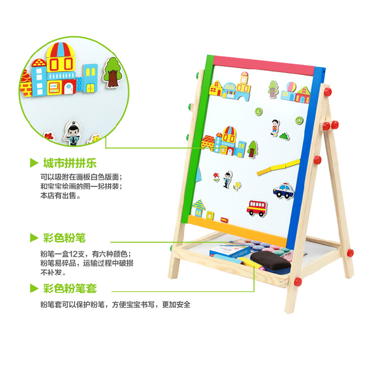 Color Solid Wood Double-Sided-Drawing Board Height Adjustable Children Magnetic Painted Easel Small Blackboard Braced Writing Bo