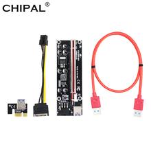 CHIPAL VER009S Plus PCI-E karta rozszerzająca PCI Express 1X do 16X USB 3 0 kabel SATA do 6Pin złącze do karta wideo górnictwa tanie tanio CN (pochodzenie) Riser na PCI-E Dostępny w magazynie PCIE X1 to X16 Extension Cable VER009S Plus PCI-E Riser 3 3V Work Indicator + 12V Power