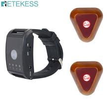 Retekess 4 kanal restoran çağrı sistemi 1 izle çağrı cihazı + 2 çağrı düğmeleri çağrı garson kablosuz çağrı ofis Bar F4411A
