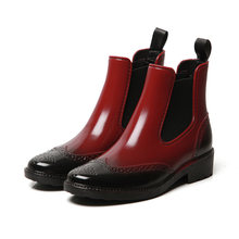 Туфли женские резиновые Модные непромокаемые ботинки челси без