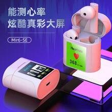 Беспроводные bluetooth наушники с микрофоном спортивные водонепроницаемые