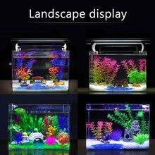 Имитация аквариума водные растения ландшафтные искусственные