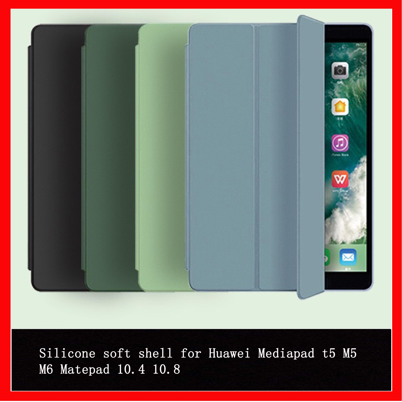 Чехол для планшета Huawei MediaPad T5, M5, M6, 8,0, 8,4, 10, 10,4, 10,8 дюйма, силиконовый чехол для Huawei 2020 MatePad 10,4, 10,8 дюймов