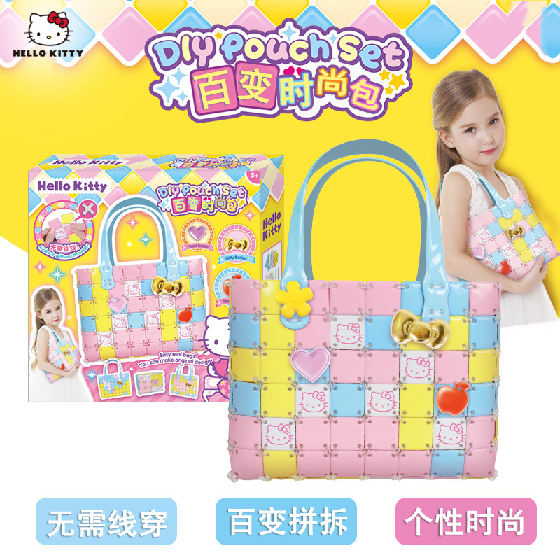 Hello Kitty Children Handmade DIY Joint Material Box GIRL'S For Making Toy Gift Variety Fashion Hand Cross-body