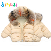 DIMUSI Winter Girls Jackets Fashion Fur Collar Hooded Thick Warm Coats Casual