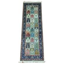 Seeykeep™ 2.5x8ft Rectangle Pure Silk Handknotted Garden Design Rug-SK3036144