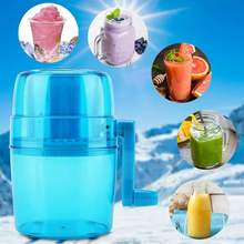 1.1L Portable Hand Crank Manual Ice Crusher Shaver Kids Children Hand-shake Shredding Snow Cone Smoothie Maker Machine Kitchen(China)