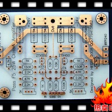 GZLON ZERO One pair 25W Single-ended Pure Class A Power amp PCB base on PASS F5