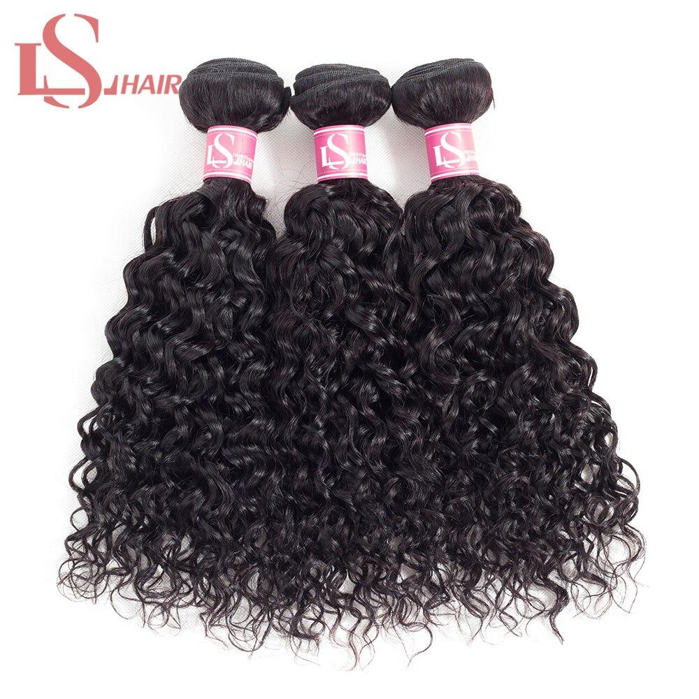 LS saç su dalgası 8-16 inç kısa brezilyalı Remy saç % 100% insan saçı dokuma su örgü 3 4 demetleri