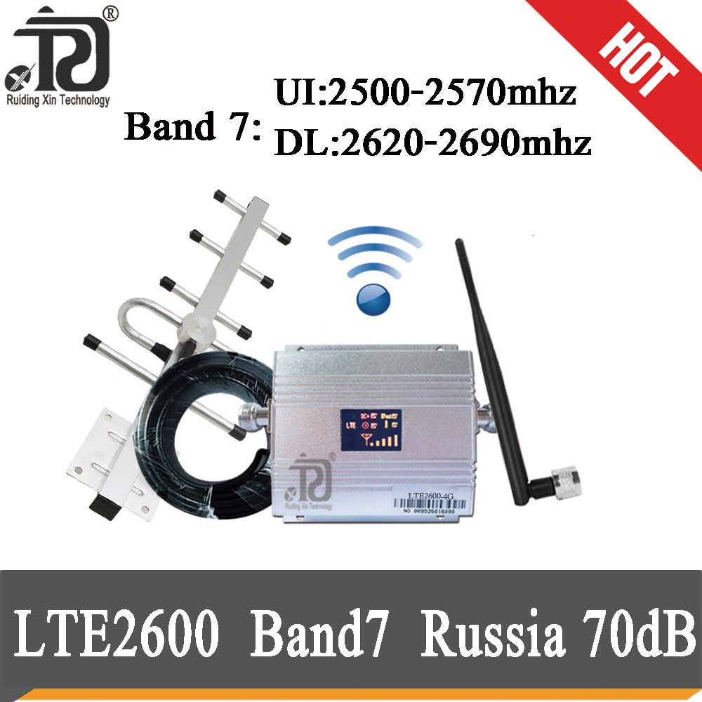 Cellular Amplifier 4G Repeater FDD LTE 2600mhz (LTE Band 7) Cellular Signal Booster 4G LTE 2600 Cellular Mobile Signal Amplifier