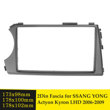 Double Din Stereo Car Radio Fascia CD Plate Panel Trim Double 2 Din Frame Kit For SSANG YONG Actyon Kyron 2005-2011 (Left Wheel)