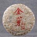 2020 china neue ankunft chinesische keramik tasse 3030-in Teeschneider aus Heim und Garten bei