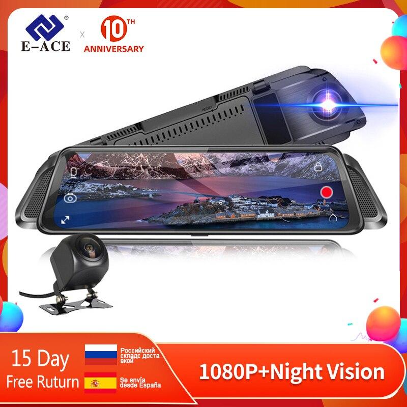 E-ACE Автомобильная DVR камера 10,0 дюймов Сенсорное зеркало FHD 1080P видео регистратор Авто регистратор видеорегистратор двойной объектив с камер...
