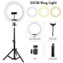 33cm צילום LED Selfie טבעת אור עם 2M חצובה Stand מחזיק טלפון Dimmable USB טבעת מנורת עבור Youtube איפור VK לחיות וידאו