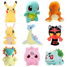15-20cm Bulbasaur Squirtle Charmander Stuffed Toy Collection Hobby Doll Anime Peripheral Plush Doll Children's Day Event Gift(China)