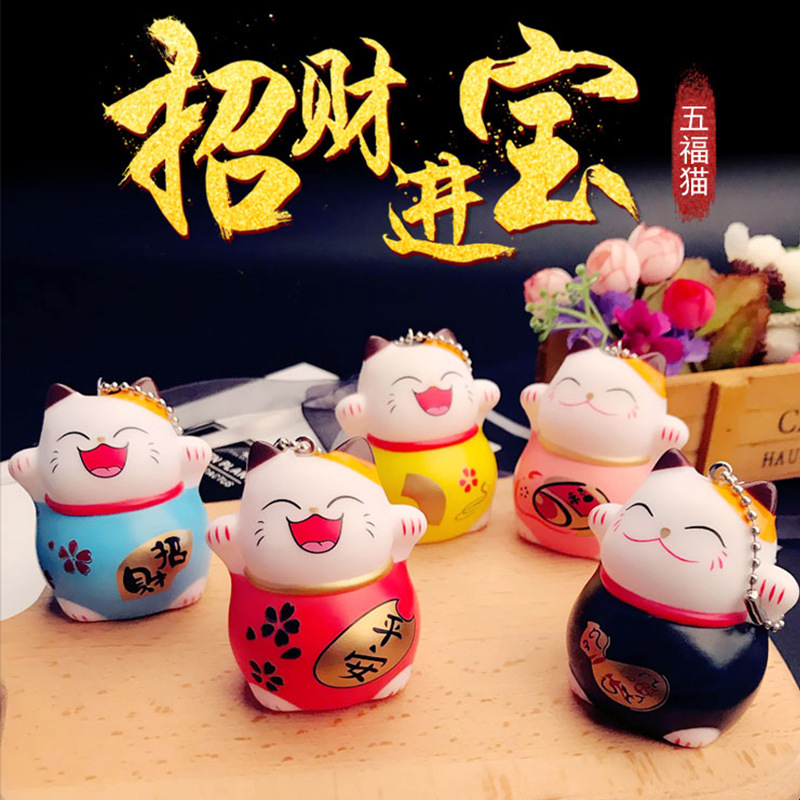 Creative Cartoon doll Car Safeness Lucky Cat Wufu Metal Keychains Trend Key Chain Package Pendant Gift|  - title=