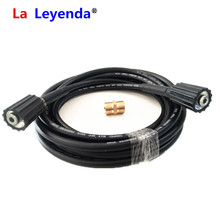 LaLeyenda 50ft. 15M Druck Schlauch + M22 Pin 14 & 15mm Adapter Stecker Sauber Extension Tube für Karcher/huter/Interskol Auto Washer