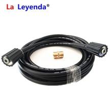 LaLeyenda 50ft. 15Mความดัน + M22 Pin 14 และ 15 มม.อะแดปเตอร์ทำความสะอาดหลอดสำหรับKarcher/huter/Interskolเครื่องซักผ้ารถยนต์