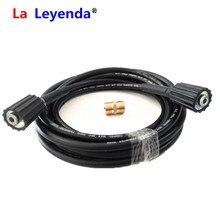 LaLeyenda 50ft. 15M basınç hortumu + M22 Pin 14 & 15mm adaptör konnektörü temiz uzatma tüpü Karcher/huter/Interskol araba yıkama