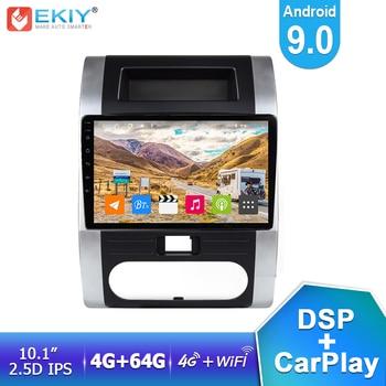 EKIY IPS DSP Car Radio 4+64G Android 9.0 For Nissan X-Trail Xtrail 2008-2012 Multimedia GPS Navigation Stereo Automotivo Carplay