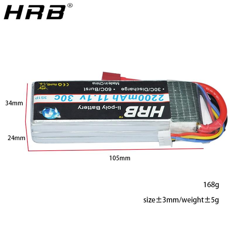 HRB 3S 11.1V 2200mAh 30C Lipo