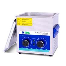 DK SONIC nettoyeur Ultra sonique avec chauffage et panier forMetal pièces, carburateur, injecteur de carburant, laiton, pièces automobiles, pièces de moteur, etc.