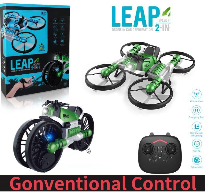 2 в 1 RC деформационный складной мотоцикл 2,4G wifi Пульт дистанционного управления Мотор велосипед RC складная игрушка wifi камера Дрон с безголовым режимом - Цвет: Green Remote Control