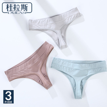 Cotton Seamless Low Waist Woman Thong Underwear Sexy Comfortable Female Panties DULASI 3pcs/lot