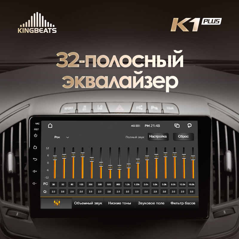 KingBeats unità di testa Android 4G Car Radio Multimedia Video Player di Navigazione GPS Per Opel Insignia Buick Regal 2013 - 2017