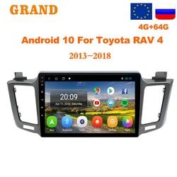 GRAND 2 Din Android 10 For Toyota RAV4 2013 - 2018 RAV 4 GPS Navigation Multimedia Video Player Autoradio 4G RDS Wifi 2din Dvd