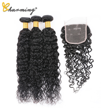 CHARMING Brazilian Water Wave Bundles With Closure Non Remy Human Hair Free Shipping 3
