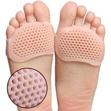 USHINE силиконовые гелевые подушечки для передней части стопы дышащие мягкие защитные эластичные стельки для облегчения боли 1 пара