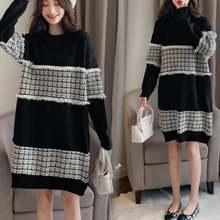 Трикотажное платье для беременных женщин; Зимнее длинное свитер
