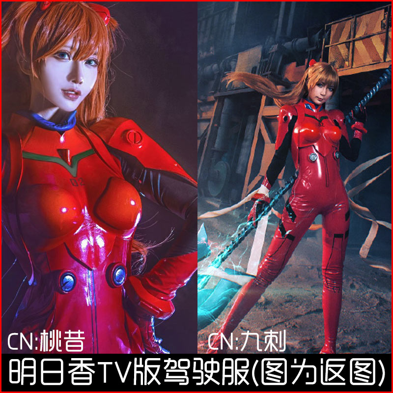 2019 New Anime EVA Ayanami Rei Dress AYANAMI REIREIAYANAMI Soryu Asuka Cosplay Costume Free Shipping