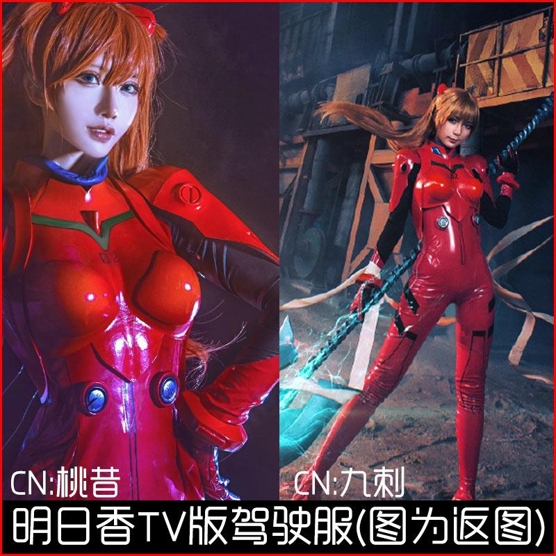 2019 New Anime EVA Ayanami Rei Dress AYANAMI REIREIAYANAMI Soryu Asuka Cosplay Costume Free Shipping