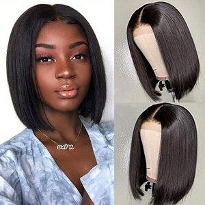 Haever 4x4 парик на шнурке прямые человеческие волосы парики для черных женщин 150% плотность короткий боб бразильские волосы парики с детскими в...