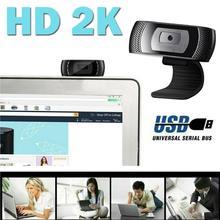 2K HD Auto Focus Webcam Built-in Microphone High-end Video C