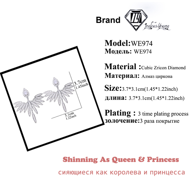 Luxury Trendy Marquise Flower  Pave Crystal Drop Earring  6