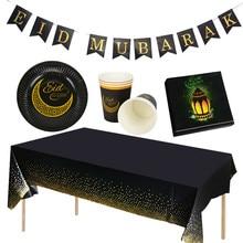Eid-Bandera de Mubarak, banderines, globos, platos, servilletas, mantel, Kareem, de Ramadán Decoración, suministros de fiesta, Festival islámico musulmán