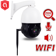 цены Wireless PTZ Dome IP Camera Outdoor 1080P 20X Zoom CCTV Security Video Network Surveillance Security IP Camera WiFi P2P H265