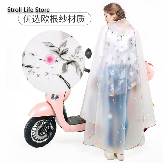 Electric Motorcycle Clear Rain Coat Women Poncho Bicycle Thickened Riding Transparent Raincoat Plastic Suit Impermeable Gift 2