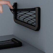 2020 sedile Auto lato interno posteriore varie tasca portaoggetti in rete porta telefono rete tasca portaoggetti per Auto rete flessibile elastica