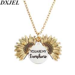 Премиум Двусторонняя по индивидуальному заказу с принтом «You Are My Sunshine гравировкой медальоны, подсолнечник, подвеска, ожерелье для Для
