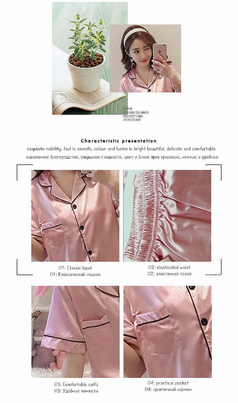 H2cb54e4ea4a54d018a8012b7974f4d58l - JULY'S SONG New Spring Summer Women Faux Silk Pajamas Set Simple Pure Color Leisure Nightwear Short Sleeves Sleepwear