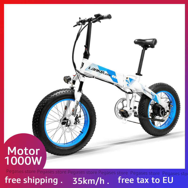 LANKELEISI Electric Foldable 20 inch Bicycle 1000W Motor 13AH LG Lithium Battery for professional rider 5 Level Pedal Assist|Electric Bicycle| |  - title=