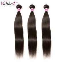 Vallbest Straight Hair Bundles 1/3 Bundles Deals Remy Human Hair Extension Brazi