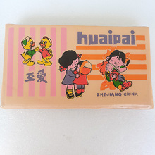 New Old Stock Rare Vintage China in the 1980 s Collection Stationery Pencil Case Plastic Box With a Magnet