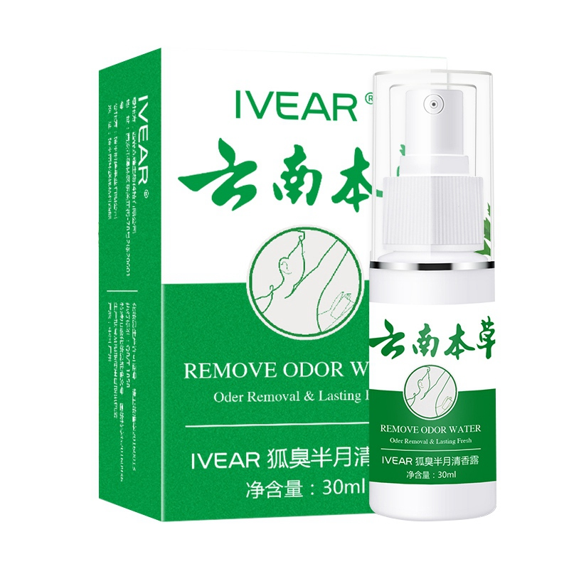 Quick Remove Body Odor Spray Effectively Remove Body Odor Antiperspire Body Odor Remover Eliminator Antiperspirants