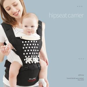 Disney ergonómico bebé mochila porta bebé Honda bebé cintura abrigo del portador de bebé titular de canguro hipsit Mickey Minnie bien