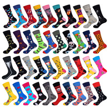 Downstairs Crazy Socks Men Fashion Skull Hat Clothes Clown Tongue Smiling Face L